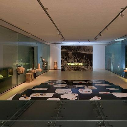 MUSEU DE PENAFIEL